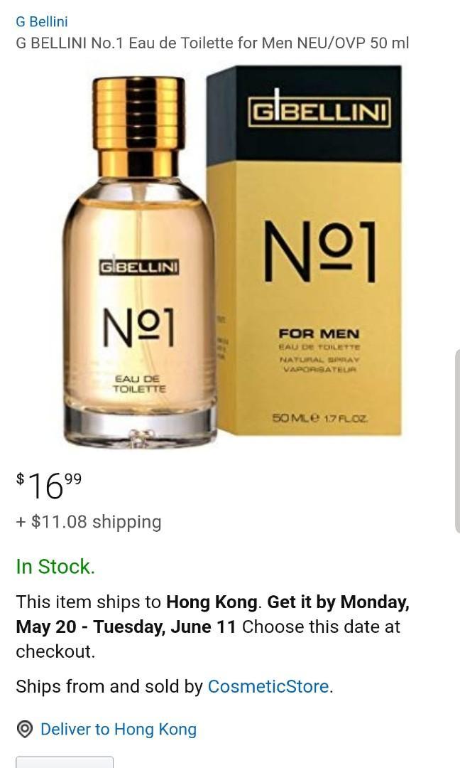 G BELLINI No.1 男裝香水, 購於瑞士,  全新