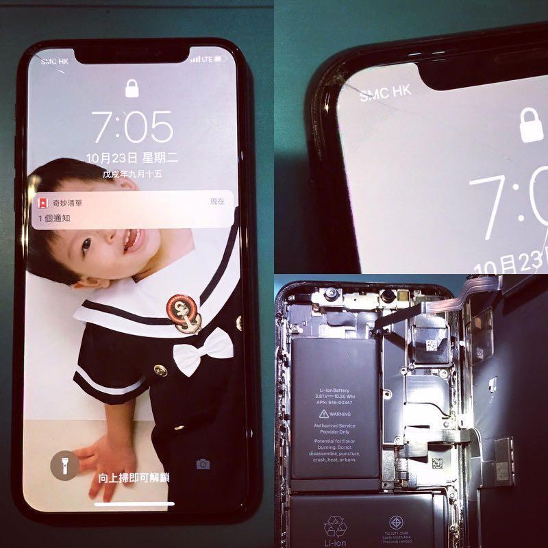 iPhone X爆Mon維修