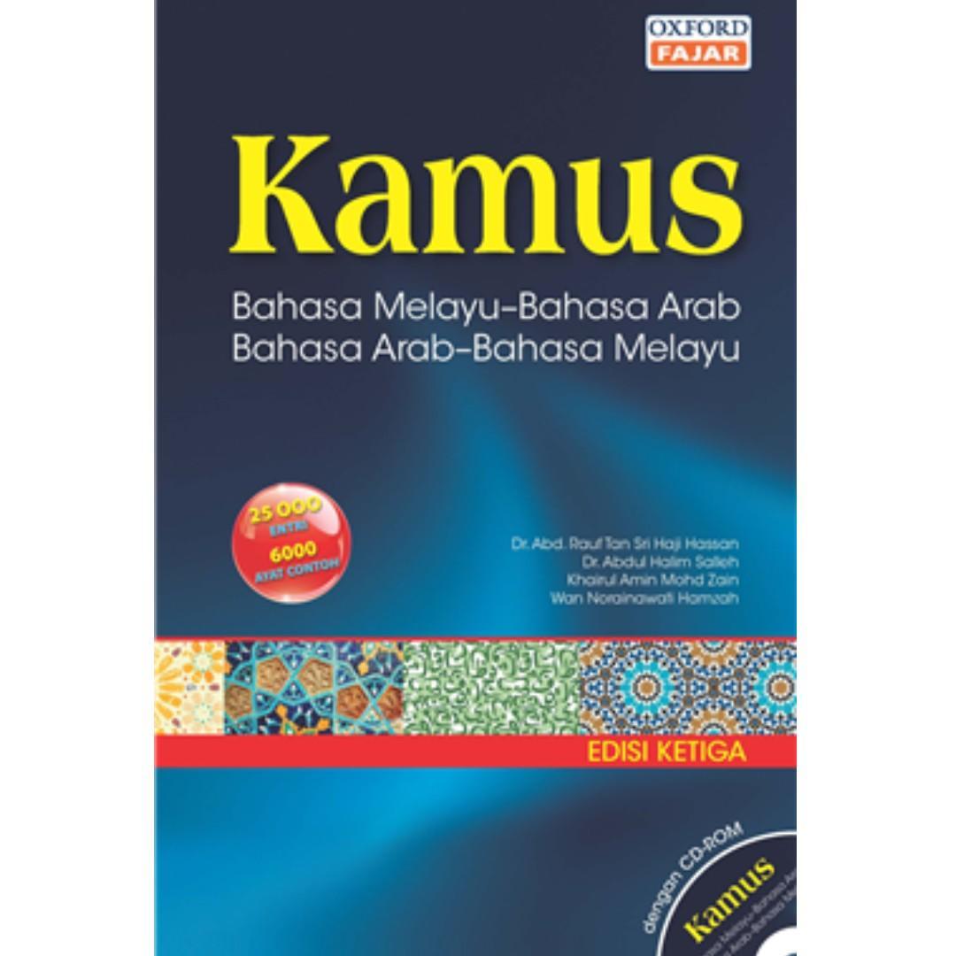 Kamus Bahasa Melayu Bahasa Arab Bahasa Arab Bahasa Melayu B Edisi Ketiga Books Stationery Non Fiction On Carousell