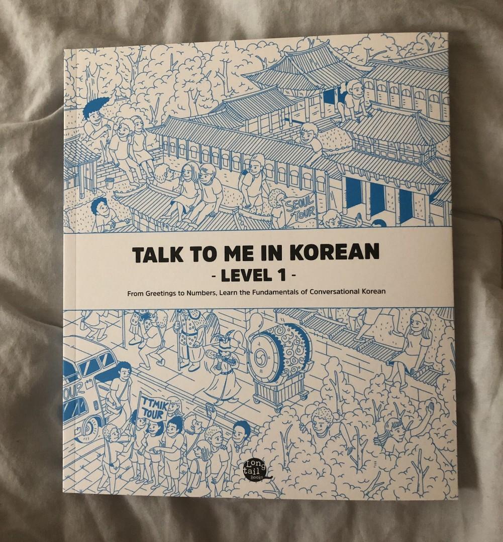 Korean Study Books