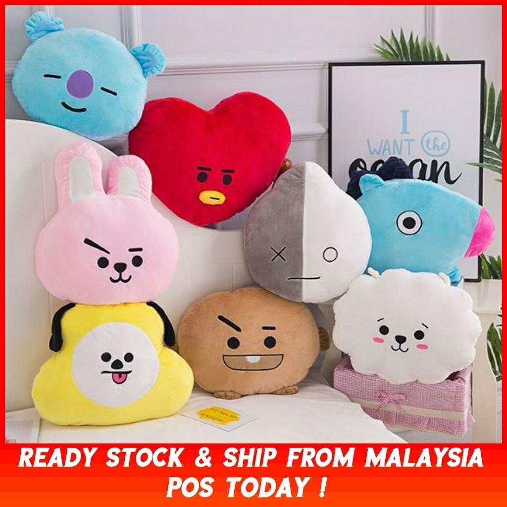 KPOP BTS BT21 TATA SHOOKY RJ Plush Toy SUGA COOKY Pillow Doll Sofa Cushion