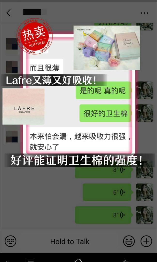 Lafre Free Sample