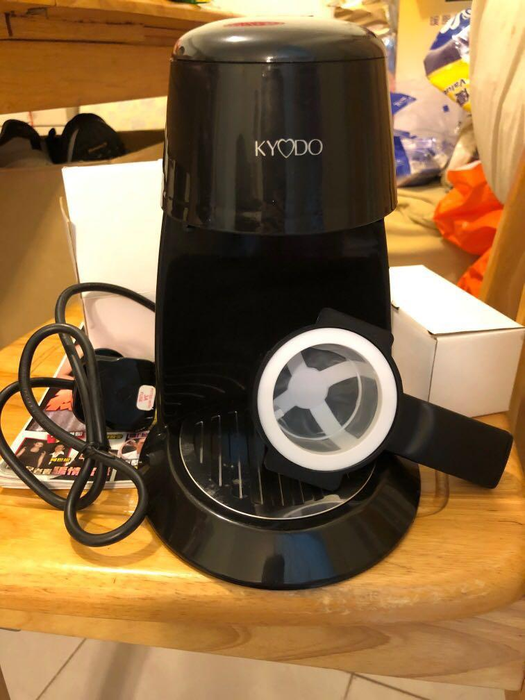 New Coffee Maker with 2 cups