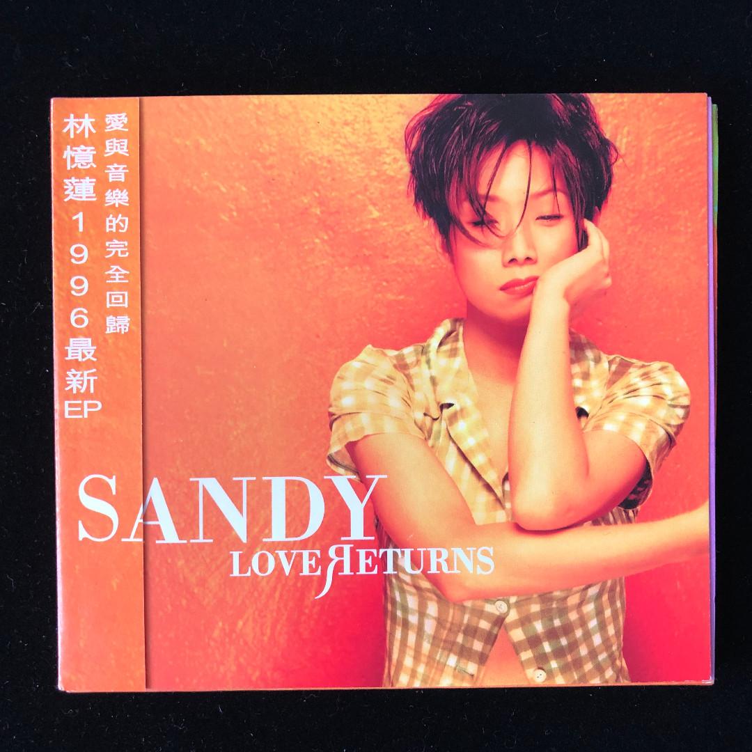 Sandy 林憶蓮 Love Return CD 1996年 有側紙【不議價】