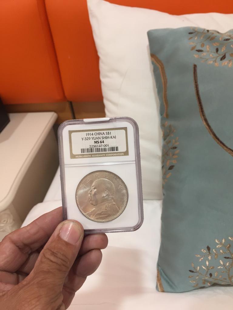 Yuan shi Kai coin