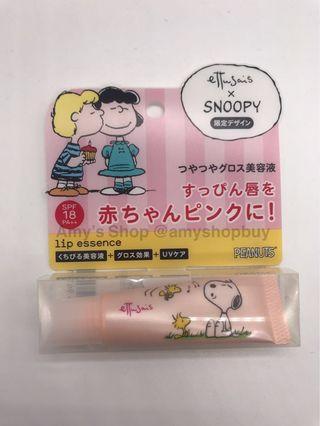 日本-艾杜紗護唇膏 #半價美妝拍賣會