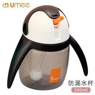 荷蘭Umee U COOL企鵝學飲杯