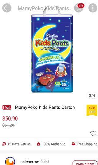 Mamypoko Pants Carton (XXL) 3packs