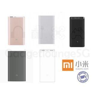 <In stock >🔥5.5  Xiaomi Powerbank xiao mi Powerbank