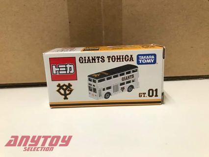 Tomica 特注 Giant 球隊特別仕樣 London Bus