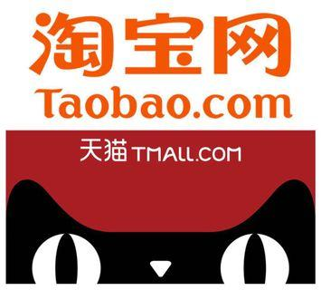 Taobao Agent Service