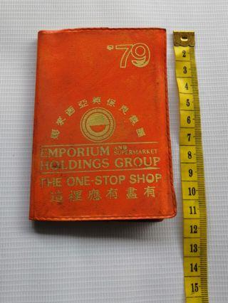 Emporium Supermarket Pocket Diary 1979