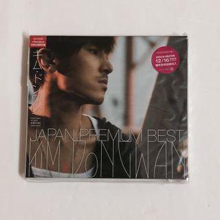 [CD] Kim Dong Wan Japan Premium Best (First Press Limited Edition - Japan Version)