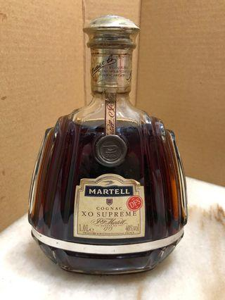 Martell XO (more than 20years old)