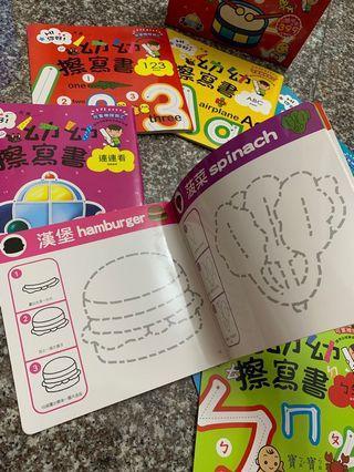 🚚 幼福 可擦寫的寶寶書 共8本 迷宮書