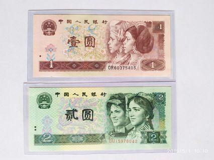 全新第四版中國人民銀行$2(1990)年S/N DU15978042 $1(1996) S/N OR60375405 共二張
