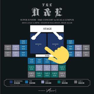 【WTS】Super Junior D&E Concert ticket 🎫