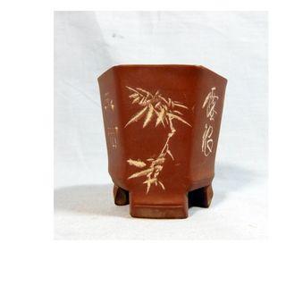 Vintage Yixing Zisha ceramic bonsai pot hand carving circa 1950s retired