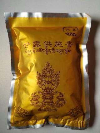 甘露供施香 Incense for smoke offering