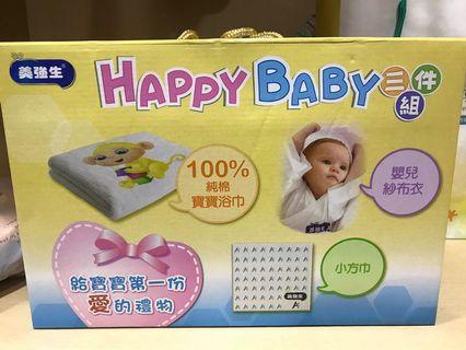 🚚 美強生HAPPY BABY三件組