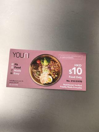 Youni $10現金券(6張)
