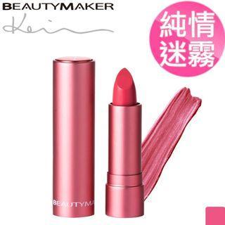 Beautymaker Lipstick