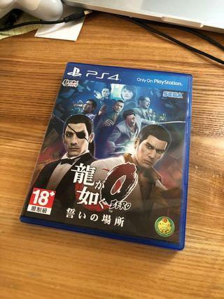 人中之龍 0 Zero PS4 二手