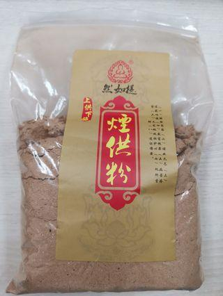 Incense powder for smoke offering