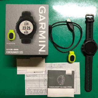 garmin 935