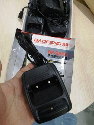 Baofeng charger for walkie talkie bf888s lelong