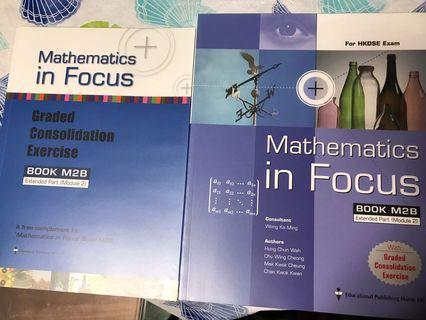 Mathematician M2 書 膠已包 自出價👀