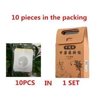 Herbal pad 10s/box x2