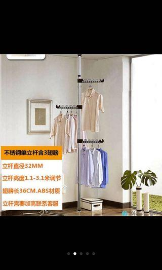 🚚 Cloth standing pole