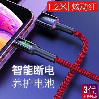 Smart Cable IPhone