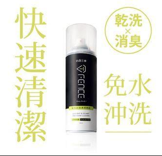 台灣T-Fence 乾洗消臭清潔慕斯| 安全帽/汽車內裝 250ml