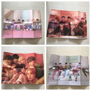 (ALL FOR $10) BTS MOTS PERSONA FOLDED POSTERS