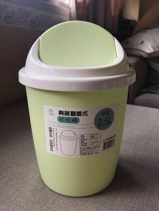 🚚 翻蓋式垃圾桶 蘋果綠 #半價居家拍賣會