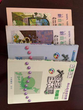 日本語 初級 基礎學習無CD
