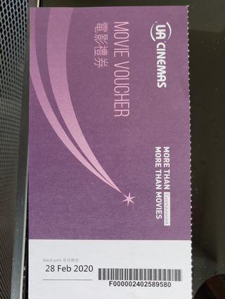UA Cinema Ticket 1張