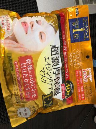 Anti-aging face mask (Clear Turn)