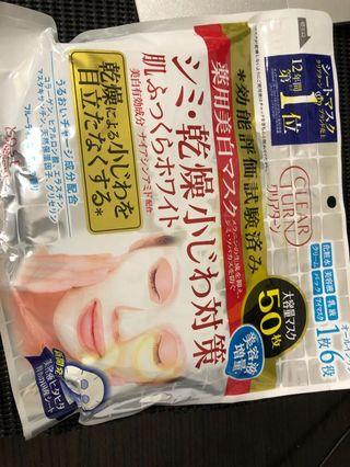 Whitening face mask (clear turn)