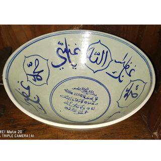 Antique Islamic Ceramic