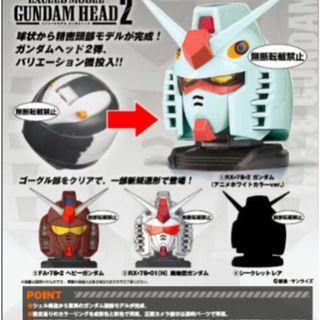 (訂貨) 高達頭 Exceed Model Gundam Head 扭蛋 Vol.2