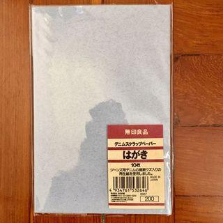 MUJI,Stationary,Blue Color Papers,Made in Japan,Vintage,Packing,Label,無印良品,文具,10張,藍色信紙,使用再生紙,舊版,舊招紙,日本製造