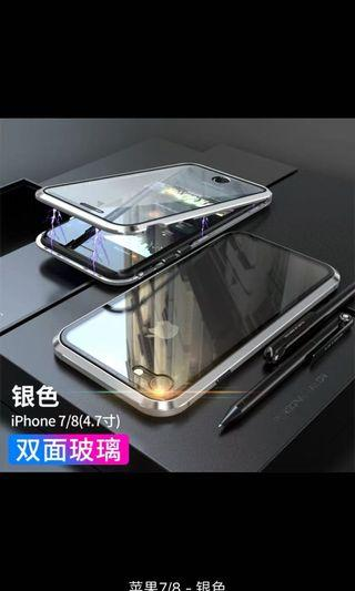 🚚 Brand new IPhone 7/8 9D glass magnet casing