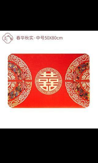 XI Wedding floormat (Brand New 2pcs)