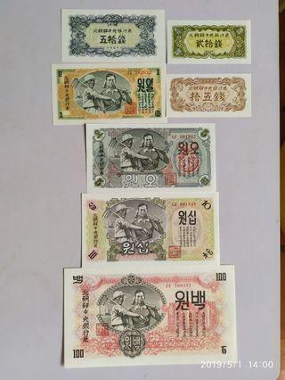 全新北韓紙幣1套7張(1947)年發行