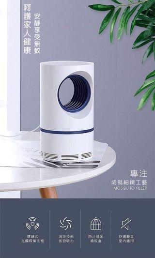 🚚 👉 - 光觸媒捕蚊燈 👈