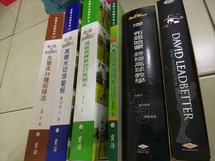 高爾夫教科書DVD+Book