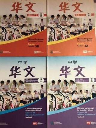 🚚 Secondary express chinese textbooks